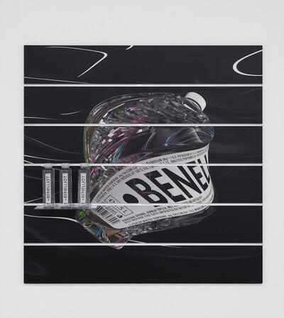 Board (Ben Elliot Water), 2019. Digital print on slatwall panel 120 x 120 x 17 cm. - © Ben Elliot